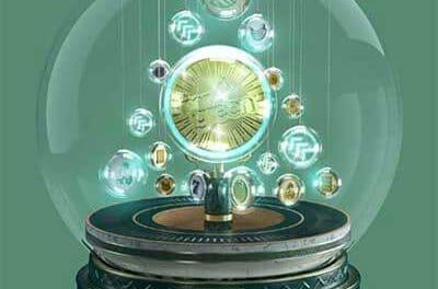 Julkalendern – Dagens Julklapp: 25 SUPER Free Spins